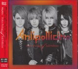 [USED]Anli Pollicino/Perfect Package of Anli Pollicino(初回プレス限定盤/CD+DVD)