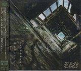 [USED]ぞんび/すべてが終わる夜に/肉食バクテリアン(初回限定盤B/CD+DVD)