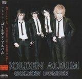 [USED]ゴールデンボンバー/ゴールデン・アルバム(初回限定盤B)