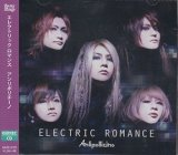 [USED]Anli Pollicino/ELECTRIC ROMANCE(初回限定盤C)