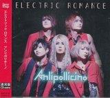 [USED]Anli Pollicino/ELECTRIC ROMANCE(通常盤)