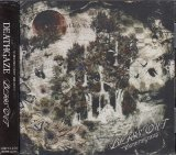 [USED]DEATHGAZE/BLISS OUT(通常盤)