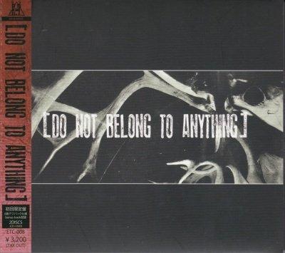 画像1: [USED]E.T/DO NOT BELONG TO ANYTHING(初回限定盤/CD+DVD)