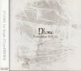 [USED]D'LORE/Forbidden IDEAL