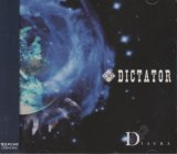 [USED]DIAURA/DICTATOR(B TYPE/CD+DVD/青帯)