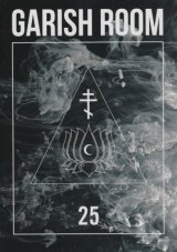 [USED]IK/the GazettE(ガゼット)/GARISH ROOM 25(会報)