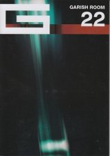 [USED]yo/the GazettE(ガゼット)/GARISH ROOM 22(会報)