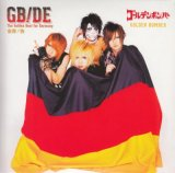 [USED]ゴールデンボンバー/The Golden Best for Germany(金爆/独)