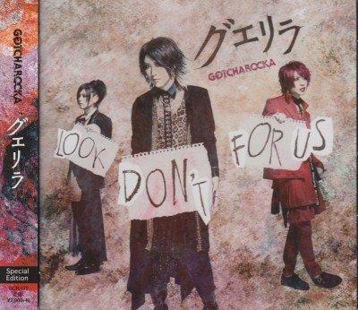 画像1: [USED]GOTCHAROCKA/グエリラ(限定盤/CD+DVD/トレカ付)