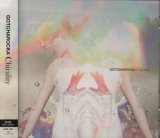 [USED]GOTCHAROCKA/Chirality(限定盤/CD+DVD/トレカ付)