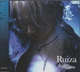 [USED]Ruiza/abyss