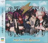 【10%OFF】[USED]Blitz/Wish World Rainbow(限定盤/CD+DVD/トレカ付)
