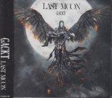 [USED]GACKT/LAST MOON(CD)