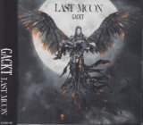 【10%OFF】[USED]GACKT/LAST MOON(CD)