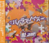 [USED]BLaive/パノラマノイズ(通常盤Btype)