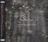 [USED]Synk;yet-シンクイェット-/THE REQUIEM OF HOLY GLOW -Live BEST-