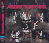 [USED]ペンタゴン/WELCOME TO GHOST HOTEL(通常盤)