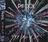 [USED]POIDOL/サファイア(TYPE A)