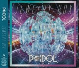 [USED]POIDOL/JEWELRY BOX(TYPE A/CD+DVD)