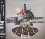 [USED]yo/REALies/Drama(B-TYPE/2CD)
