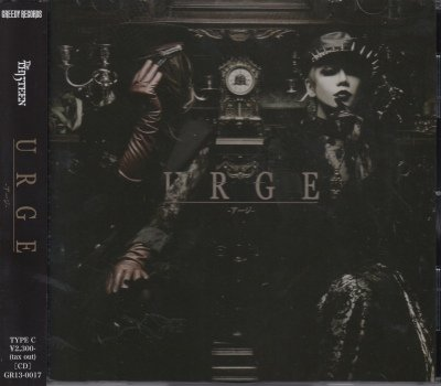 画像1: [USED]The TH13TEEN/URGE-アージ-(TYPE C)