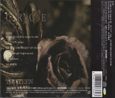 画像2: [USED]The TH13TEEN/URGE-アージ-(TYPE C)