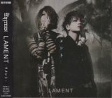 [USED]The TH13TEEN/LAMENT-ラメント-(TYPE-C)