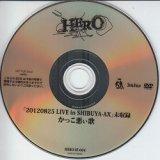 [USED]HERO/20120825LIVE in SHIBUYA-AX 未収録 かっこ悪ぃ歌(DVD)