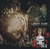 [USED]IK/0.1gの誤算/Inner Light(+inst)