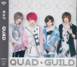 [USED]ギルド/QUAD(TYPE-A/CD+DVD)