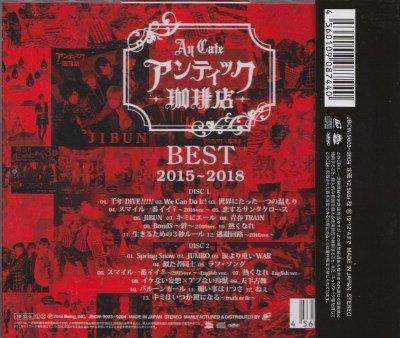 画像2: [USED]アンティック-珈琲店-/BEST 2015-2018(通常盤/2CD)
