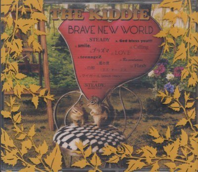 画像2: [USED]THE KIDDIE/BRAVE NEW WORLD(初回限定盤/CD+DVD)