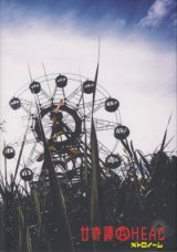 [USED]メトロノーム/廿奇譚AHEAD(初回生産限定メト箱/CD+DVD)