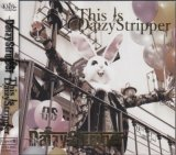 [USED]DaizyStripper/FAN'S BEST ALBUM This is DaizyStripper-Expert盤-(2CD)