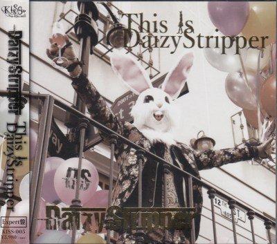 画像1: [USED]DaizyStripper/FAN'S BEST ALBUM This is DaizyStripper-Expert盤-(2CD)