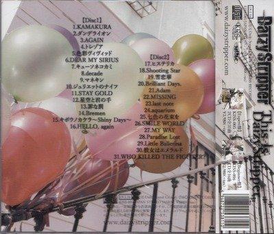 画像2: [USED]DaizyStripper/FAN'S BEST ALBUM This is DaizyStripper-Expert盤-(2CD)