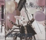 [USED]DaizyStripper/This is DaizyStripper-Beginner盤-