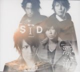 [USED]シド/漂流(初回限定盤B/CD+DVD)