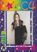 [USED]C4/Digital Photo Disc 2(DVD-ROM)
