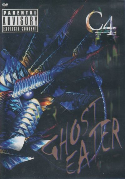 画像1: [USED]yo/C4/GHOST EATER(DVD)
