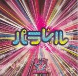 [USED]虹彩☆RaveL/パラレル