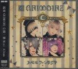 [USED]GRIMOIRE(グリモア)/ノベルファンタジア(初回限定盤/CD+DVD)