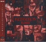 [USED]モンストロ/KERBEROS(A Type/CD+DVD)