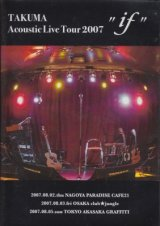 "[USED]TAKUMA/Acoustic Live Tour 2007 ""if""(DVD)"