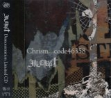 [USED]JILL CHRIST/chrism...code46358