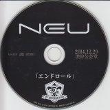 [USED]ν[NEU]/エンドロール(CD)
