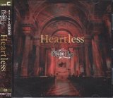 [USED]LUCHe./Heartless(type C/トレカ2枚付)
