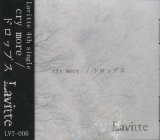 [USED]Lavitte/cry more/ドロップス