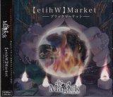 [USED]Magick-マギック-/【etihW】Market-ブラックマーケット-