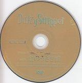 [USED]DaizyStripper/Vol.2 金のうさぎ盤(配布DVD)